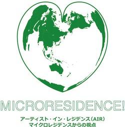 マイクロレジデンス・ディレクターズ・トーク